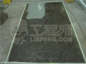 加固型界面剂,新旧混凝土界面剂