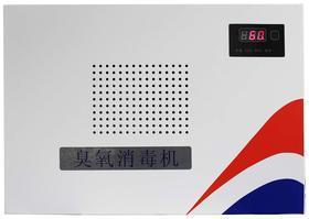 洪森HS-LY系列壁挂移动两用式库房消毒机