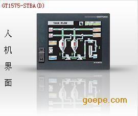 三菱GT1575-STBA(D)触摸屏