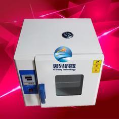 微型恒温箱 加热箱 工业