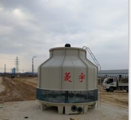 西安菱宇200吨圆形逆流式冷却塔