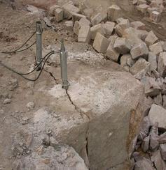 FL90A手持式岩石破碎机防爆