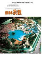 温泉海滨浴场