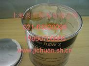 白色润滑油膏 OGEPF2G-20油膏 r.greaBZW2润滑脂
