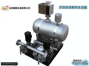 无负压供水设备原理看北京麒麟供水公司