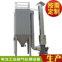 惠州工业粉尘焊接车间粉尘处理设备脉冲布袋除尘器