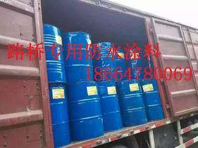 高弹柔性rg聚合物水泥防水涂料