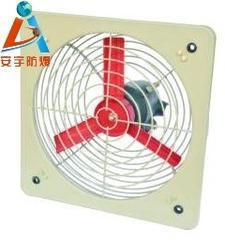 BFS防爆排风扇防爆排气扇