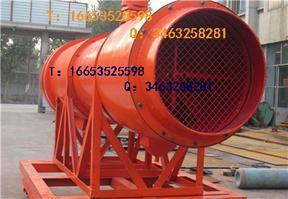 KCS矿用环保除尘风机 低噪音除尘净化通风机