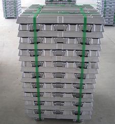 供应压铸后就氧化铝锭、阳极氧化铝锭生产厂家