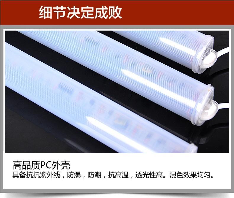 内控六段led护栏管,数码管