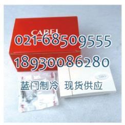 卡乐温湿度传感器DPWC111000