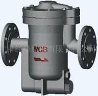 ERH118、ERH120蒸汽疏水阀|差压钟形浮子式蒸汽疏水阀|钟型浮子式蒸汽疏水阀|蒸汽疏水阀