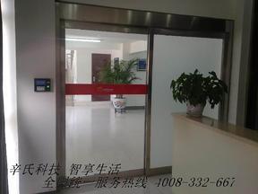 泉州自动门感应门平移门-平开门—玻璃自动门