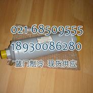 开利02XR05009501外置式油过滤器