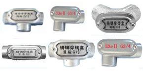 BHC防爆弯头管件生产厂家