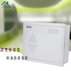 多媒体信息集线箱 家庭综合布线箱 智能家装配线箱