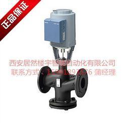 西门子VVF43.100-125电动调节阀