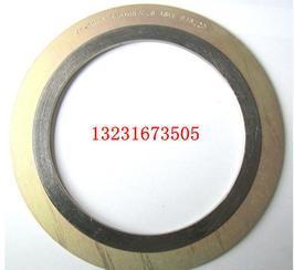 供应海南金属缠绕垫片价格