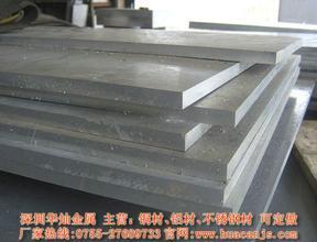 1060铝板_www.huacanjs.com