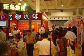 2016中国深圳特许加盟展