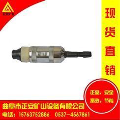 厂家推荐优质S40A气砂轮机