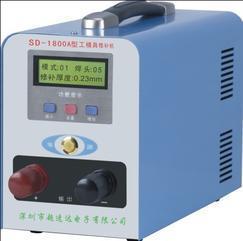 专业模具冷焊机