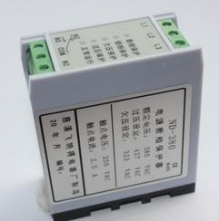 三相电源保护器/相序保护器ND-380