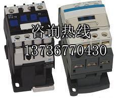 施耐德LC1-D09,LC1-D12,LC1-D18,LC1-D25,LC1-D32,LC1-D38,LC1-D40