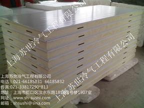 冷库保温板生产供应商