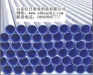 东莞内外涂环氧树脂费和管