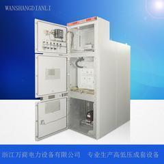 中置柜 10KV成套配电高压开关柜