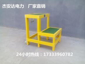 三层玻璃钢绝缘高低凳 双层电工用绝缘凳子生产厂家