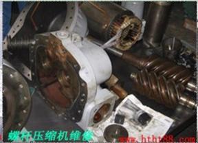北京螺杆压缩机维修厂家
