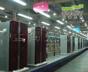 冰箱检测线|冰柜生产线|冰箱组装线|先予工业