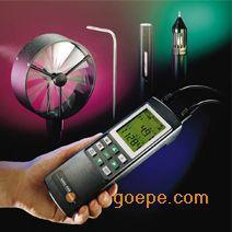 供应testo 445多功能测量仪