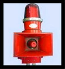 声光一体报警器TBJ-150