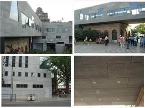 美岩板北京华北东北西北美岩板木丝板总经销