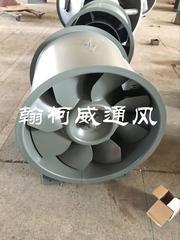 SWF-II-6.5S1双速混流风机