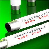 宁波薄壁不锈钢管--不锈钢水管