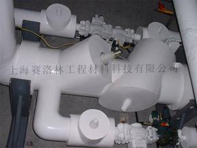 PVC保温外壳
