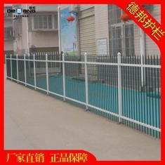 德邦(双梁1.2米)锌钢围墙护栏 厂家直销