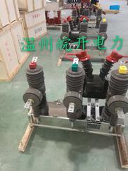 【电线杆装置ZW32-12F/630-20真空断路器】