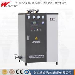 立式煤改电采暖电热锅炉