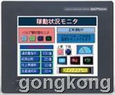 三菱 GT115-QTBD 人机界面