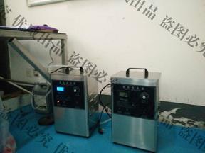 臭氧发生器汽车空间消毒专用空气水处理消毒设备