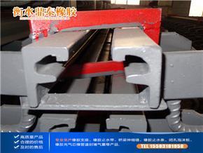 GQF—F80(NR)桥梁伸缩缝装置