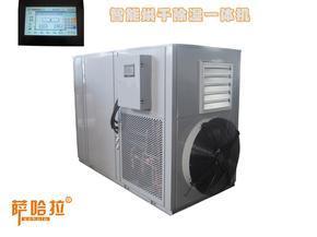 KC-480RD/8C撒哈拉整体式热泵多功能烘干机