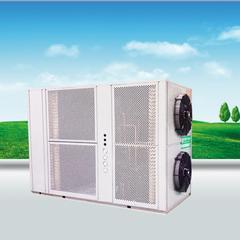 KC-480RD/8C亿思欧整体式热泵多功能烘干机