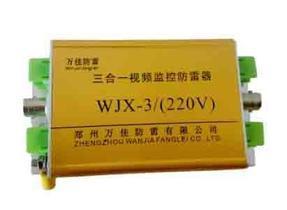 河南信号防雷器,郑州电源防雷器,开封视频防雷器,